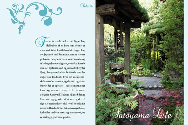 Skøn japansk  have beskrevet i e-bogen